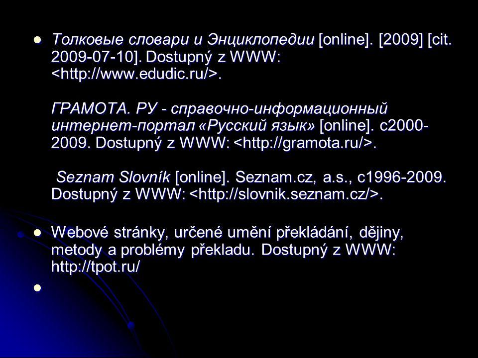 Толковые словари и Энциклопедии [online]. [2009] [cit. 2009-07-10]